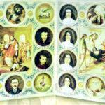 No quadro que lembra o Massacre de Alto Alegre, exposto na fachada da Igreja Matriz de Barra do Corda, o rosto da freira vianense aparece entre os mártires daquela tragédia (ocorrida em 1901), que alcançou repercussão nacional e internacional
